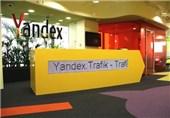 یاندکس روسیه گشایش دفتر در ایران را تکذیب کرد