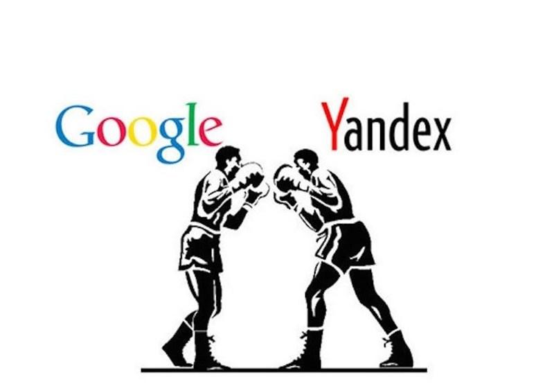 یاندکس فیلتر جایگزین گوگل در ایران میشود؟