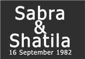 "صحافی إسرائیلی، یکشف عن تفاصیل مثیرة حول مجزرة ""صبرا وشاتیلا"""