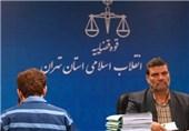 زنجانی: بانک مسکن باید پولهایم را برگرداند