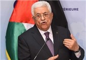 Palestinians Halt Contacts with US over PLO Office Threat