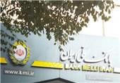 تازه ترین اخبار از کمک های بانک ملی ایران به هموطنان سیل زده