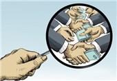 چرا مفسدان اقتصادی به راهشان کماکان ادامه میدهند؛ ضعف دولت یا ناکارآمدی مجلس در نظارت؟