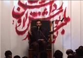شعرخوانی میلاد عرفانپور در هیئت هنر+فیلم