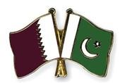 مسیر صدور ویزای کاری قطر برای پاکستانیها آسانتر شد