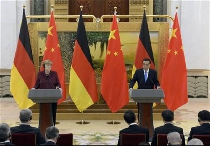 چین آلمان