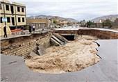 طرح جامع خطرپذیری سیلاب اردبیل تهیه میشود