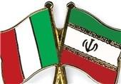 پرچم ایران وایتالیا