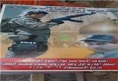حکایت جوان عراقی که دعوت مرجعیت را لبیک گفت