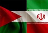 رئیس کمیسیون فلسطین در پارلمان اردن 11 آبان به تهران میآید
