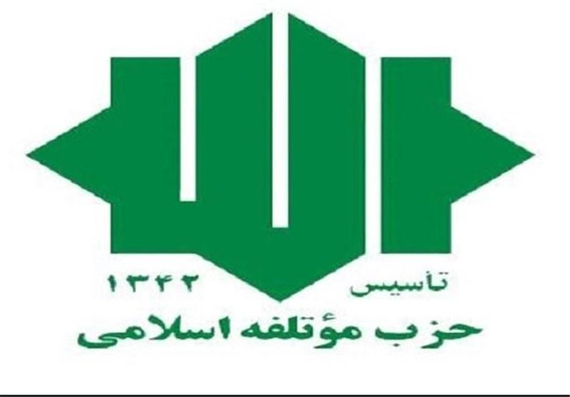 محمد نبی حبیبی دبیرکل حزب مؤتلفه اسلامی شد