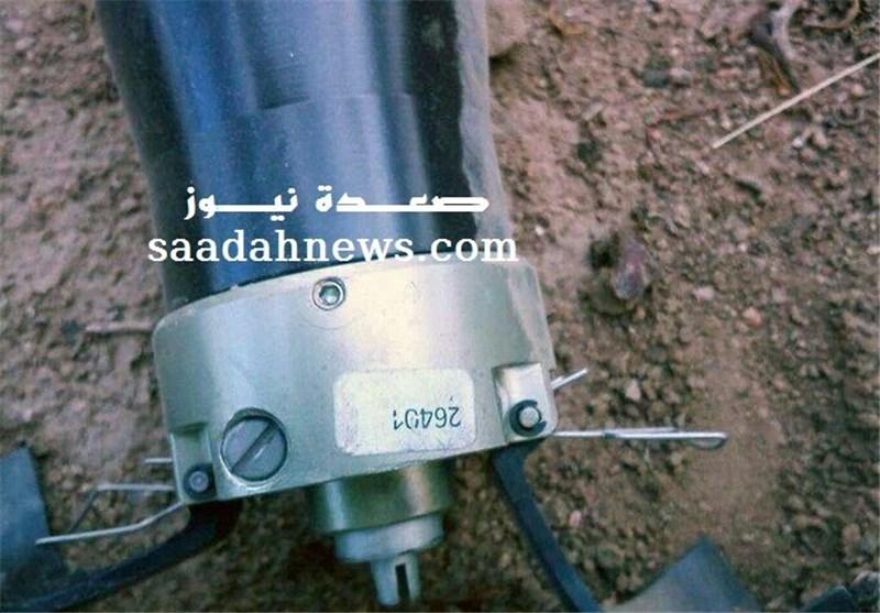 بمب خوشه ای عربستان
