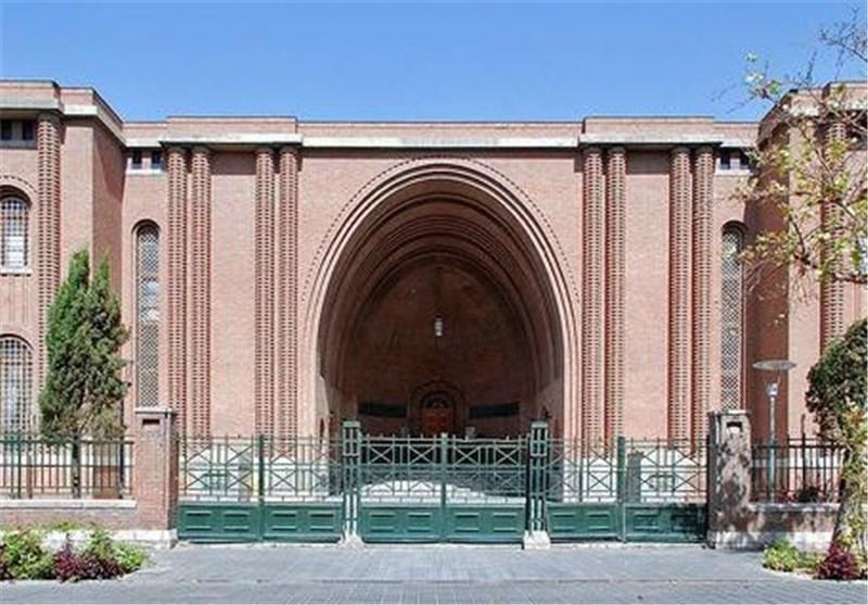 بانوی 7 هزار ساله تهرانی به موزه ملی میرود+ عکس