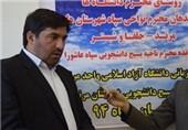 آذربایجان شرقی میزبان همایش بزرگ دانشجویان مسلمان غرب آسیا میشود