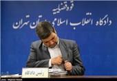 محاکمه بابک زنجانی پایان یافت