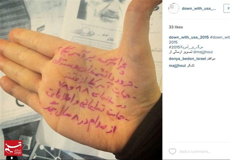 کمپین مرگ بر آمریکا در اینستاگرام فعال شد