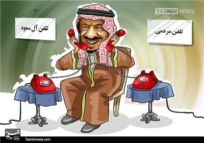 کاریکاتور/ پاسخگویی به حقوق شهروندی!!!