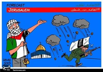 کاریکاتور/ آب و هوای این روزهای فلسطین