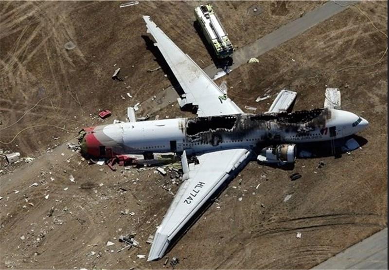 Image result for سقوط هواپیمایی ارتش در کرمان