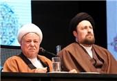 کنایه هاشمی به تلویزیون و تحلیل مذاکرات هستهای در همایش «قرآن در اندیشه امام(ره)»