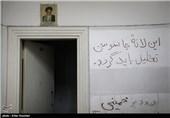 گزارش جاسوسان سفارت آمریکا درباره تشیع انقلابی ایران