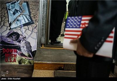 موزه 13 آبان - لانه جاسوسی آمریکا
