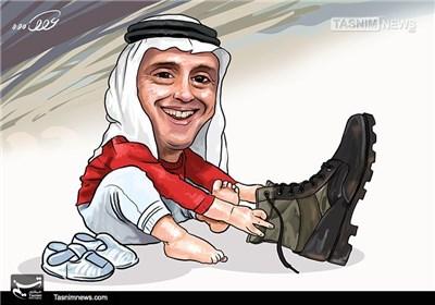 کاریکاتور/ کفشهای عادل الجبیر!!!