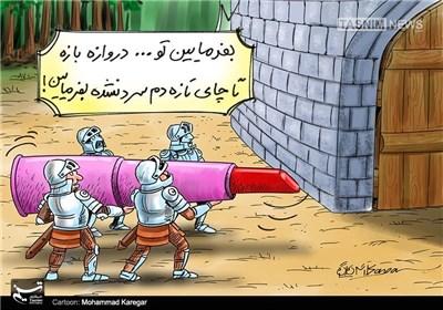 کاریکاتور/ دروازهی باز مصرفگرایی !!!
