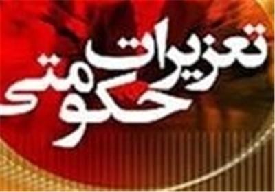 هشدار رئیس سازمان تعزیرات به صرافی ها درباره رعایت مصوبات ارزی