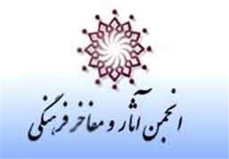 آثار مفاخر استان آذربایجان غربی بازشناسی و معرفی میشوند