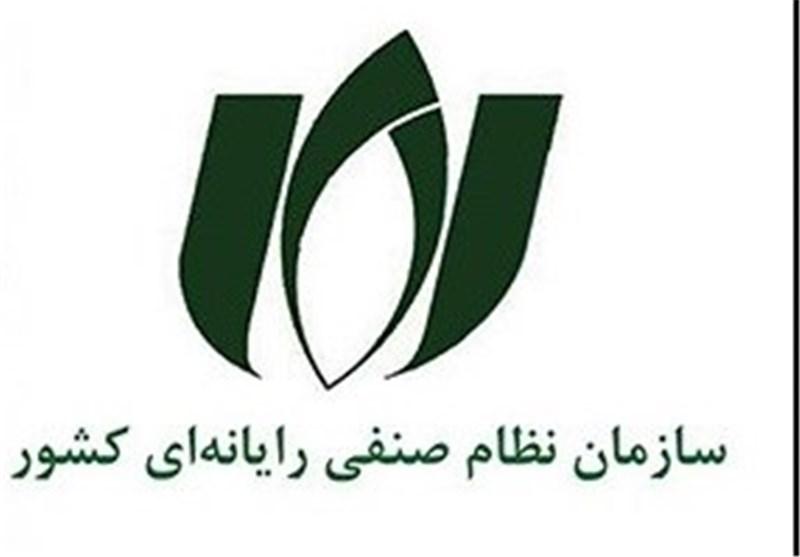 اولین نمایشگاه شهر آینده ایران برگزار میشود