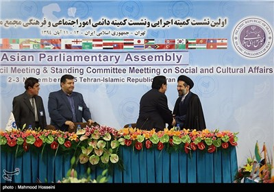 Tehran Hosts Asian Parliamentary Assembly's Executive Council Meeting