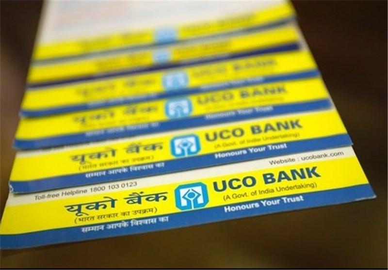 India's UCO Bank Mulls Returning to Iran Market