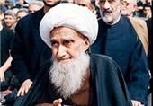 آیت الله العظمی حاج شیخ محمدحسین سیبویه حائری