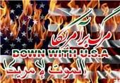البیان الختامی للمسیرات : أمریکا لازالت «الشیطان الاکبر»