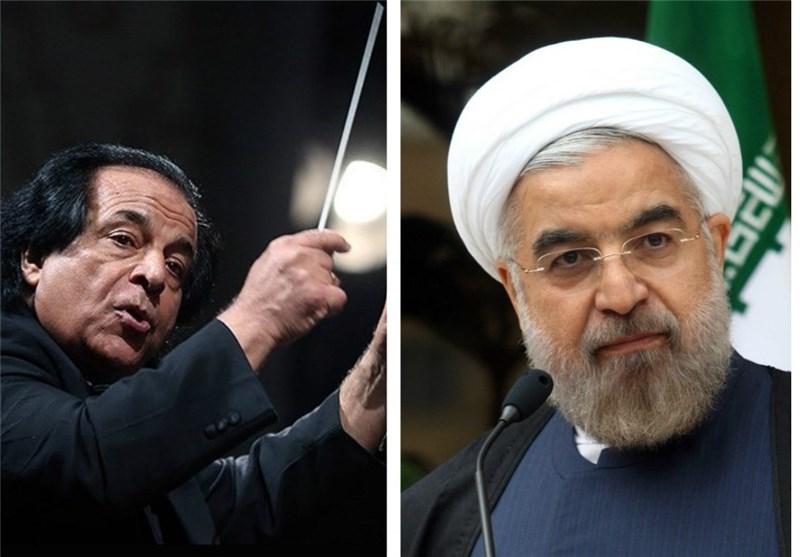 روحانی و علی رهبری
