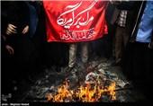 راهپیمایی روز 13 آبان در تهران (3)