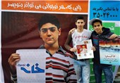دانش آموزان و «خانه نوجوان» در مراسم 13 آبان+ تصاویر