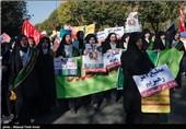 راهپیمایی 13 آبان در استانها - 7