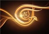 Arabsat Shuts Down Lebanon's Al-Mayadeen Channel