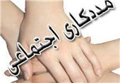 اراک| کاهش چشمگیر طلاق در استانهای مجری طرح آموزش مددکاران