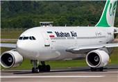 سناتورهای آمریکایی خواستار اعمال تحریمهای اقتصادی علیه شرکت هواپیمایی ماهان شدند