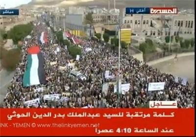 حشود جماهیریة کبیرة فی صنعاء تهتف الموت لـ«اسرائیل»