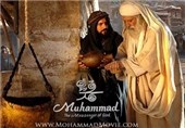 Iran's Movie 'Muhammad' Set for Premiere in Europe: Official