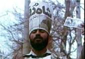 چهره معروف «شاه رفت» درگذشت + عکس