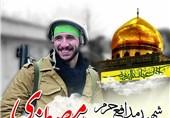 همدان  مستند شهید مدافع حرم سید میلاد مصطفوی رونمایی میشود