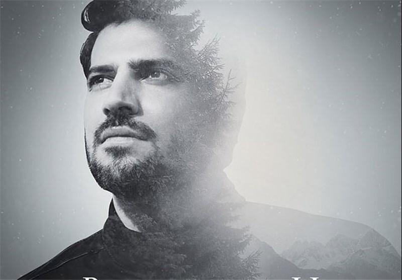 آلبوم برکت سامی یوسف