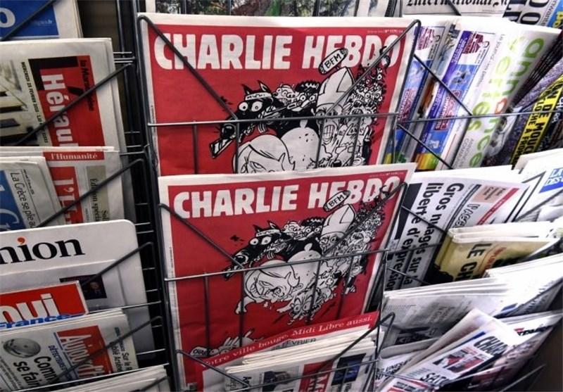 شارلی هبدو