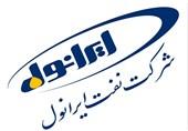 مدیرروابط عمومی ایرانول: پرونده 60 میلیون درهمی ایرانول مربوط به قبل از سال 93 بوده و درحال پیگیری است