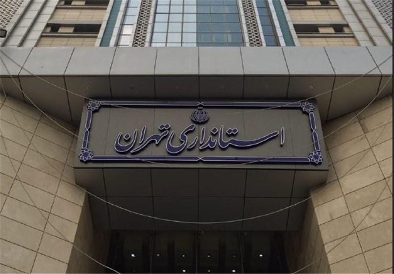 3 گزینه احتمالی برای استانداری تهران + اسامی